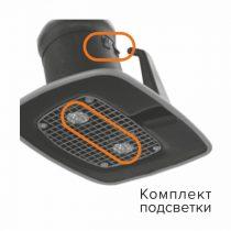 Комплект подсветки для воронки ЕвроЛюкс